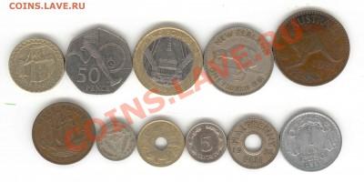 """6 лотов иностранных монет формата """"кот в мешке"""" - 6"""