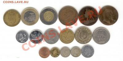 """6 лотов иностранных монет формата """"кот в мешке"""" - 3+"""