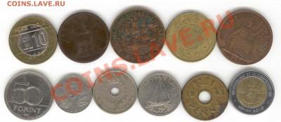 """6 лотов иностранных монет формата """"кот в мешке"""" - 4"""