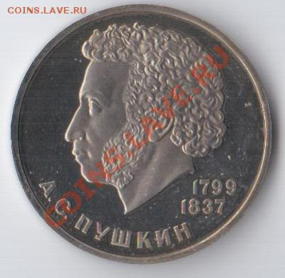 Стародел Пушкин до 08.10 до 22.10 МСК - пушкин 1