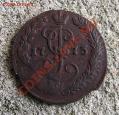 Денга 1773 г.(ЕМ) - денга1773СЂ
