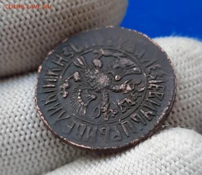 Деньга 1706 год Определение Оценка - 6