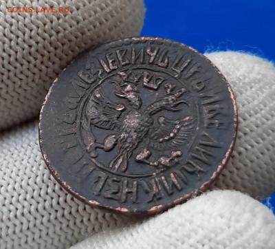 Деньга 1706 год Определение Оценка - 5