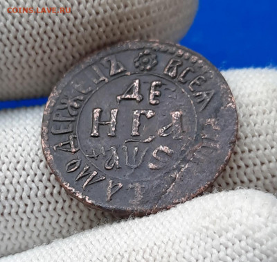 Деньга 1706 год Определение Оценка - 2