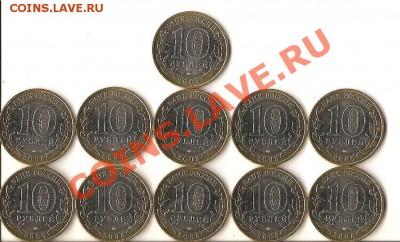 Москва 11шт отличные (до 6.10 окнчание в 22.00) - москва 1-1 001