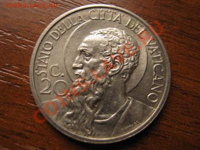 Ватикан 20 чентезимо 1931 до 07.10 в 21.00 М - IMG_1025
