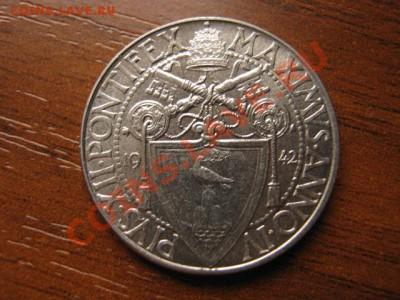 Ватикан 50 чентезимо 1942 до 07.10 в 21.00 М - IMG_1031