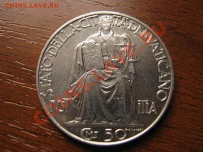 Ватикан 50 чентезимо 1942 до 07.10 в 21.00 М - IMG_1030