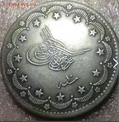 серебряный куруш - 2021-02-06_02-25-57