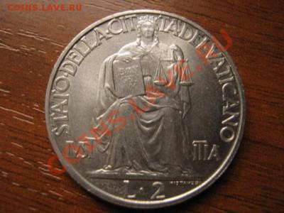 Ватикан 2 лиры 1942 до 07.10 в 21.00 М - IMG_1032