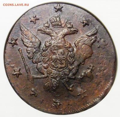 Коллекционные монеты форумчан (медные монеты) - DSCF8359.JPG