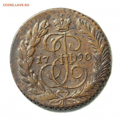 Коллекционные монеты форумчан (медные монеты) - DSCF9091.JPG
