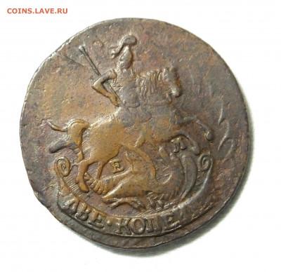 Коллекционные монеты форумчан (медные монеты) - DSCF9092.JPG