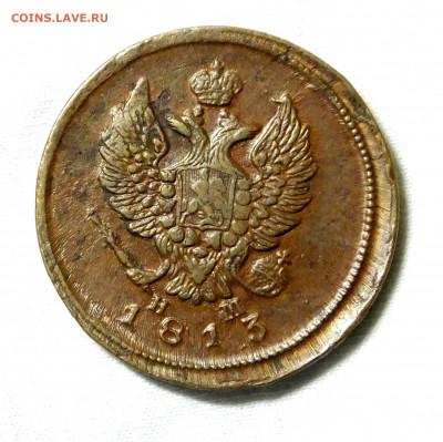 Коллекционные монеты форумчан (медные монеты) - DSCF9109.JPG