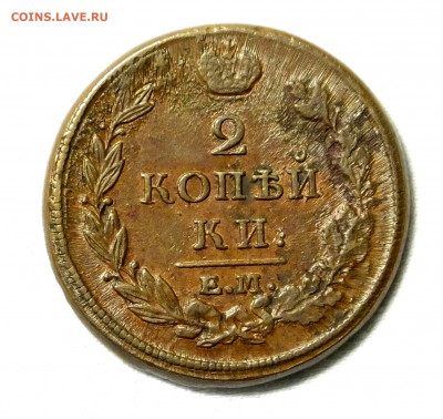 Коллекционные монеты форумчан (медные монеты) - DSCF9110.JPG