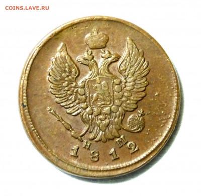 Коллекционные монеты форумчан (медные монеты) - DSCF9105.JPG