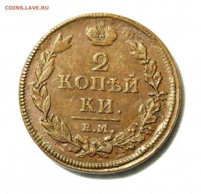 Коллекционные монеты форумчан (медные монеты) - DSCF9106.JPG