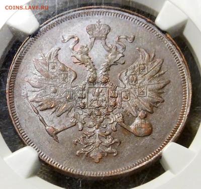 Коллекционные монеты форумчан (медные монеты) - DSCF8281.JPG