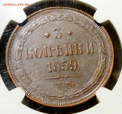 Коллекционные монеты форумчан (медные монеты) - DSCF8282.JPG