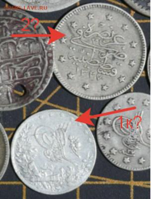 серебряный куруш - 2021-02-06_15-47-57