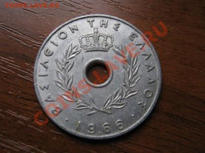 Греция 20 лепта 1966  до 07.10 в 21.00 М - IMG_1114