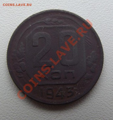 большой лот СССР до 1958 года до 07.10 до 22-00 - DSCF3986.JPG