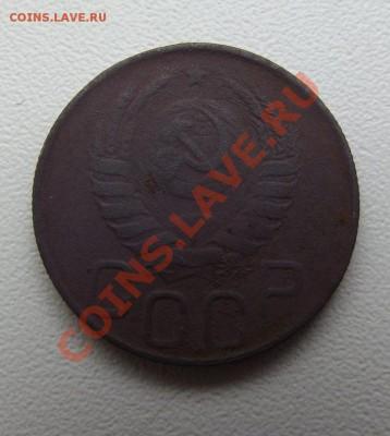большой лот СССР до 1958 года до 07.10 до 22-00 - DSCF3987.JPG