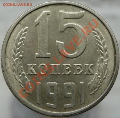 10 рублей 2011 год ММД, Раздвоенность изображения с 2 сторон - P1060475.JPG