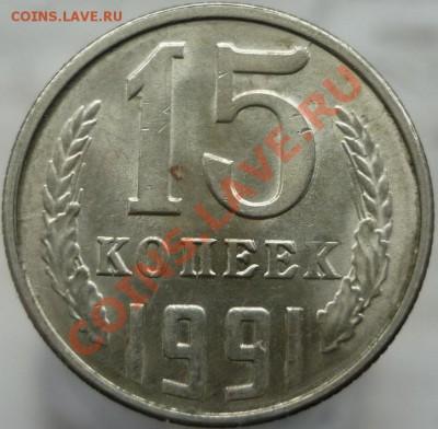 10 рублей 2011 год ММД, Раздвоенность изображения с 2 сторон - P1060476.JPG