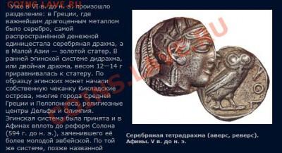 Античное серебро - 2011-10-05_103149