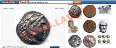 Античное серебро - 2011-10-05_102721