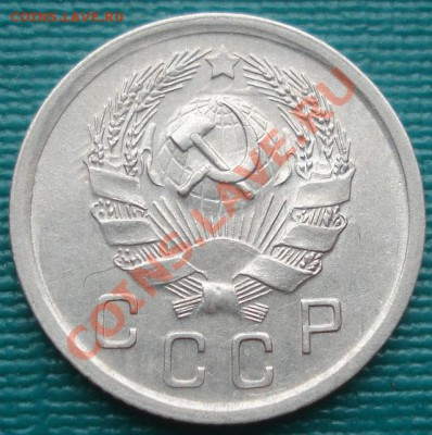 10 копеек 1936 СССР до 22:00 07.10.11 по МСК. - DSC07527.JPG