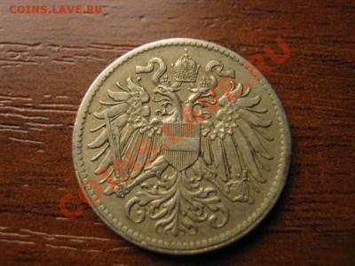 Австрия 10 геллеров 1916 год-тип до 07.10 в 21.00 М - IMG_1070