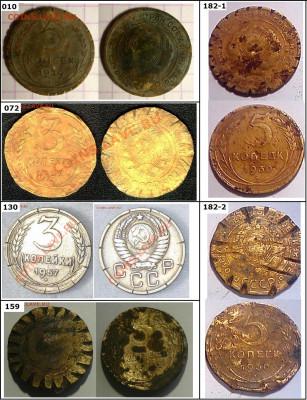 Кто и для чего делали насечки на монетах? - насечки-4.JPG