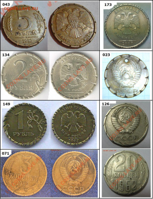 Кто и для чего делали насечки на монетах? - насечки-3.JPG