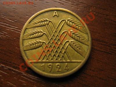 Германия Веймар 5 рентенпф. 1924А до 07.10 в 21.00 М - IMG_1088