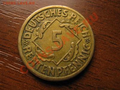 Германия Веймар 5 рентенпф. 1924 F до 07.10 в 21.00 М - IMG_1089