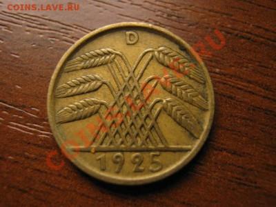 Германия Веймар 5 рейхспф. 1925 D до 07.10 в 21.00 М - IMG_1092