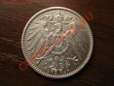 Германия 1 марка 1915 А серебро до 07.10 в 21.00 М - IMG_1084