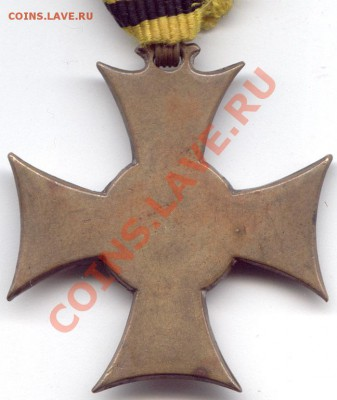 Крест ...12 - 1912-1913-2