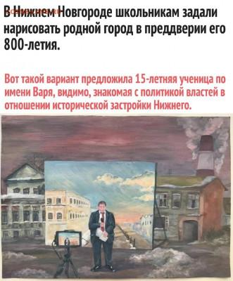 Самый красивый город в России - zl8T1DY2bNo