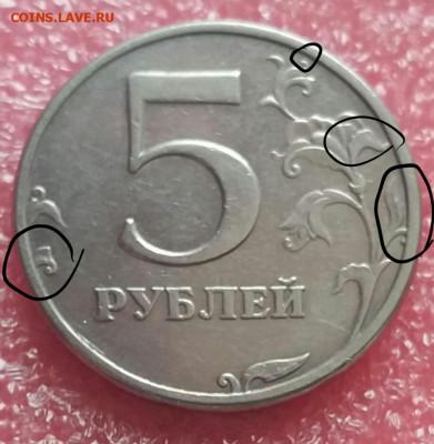 5 рублей 1998 спб определение - 2021-02-08 16.30.14