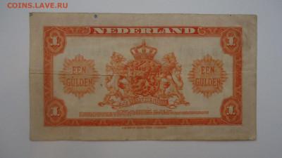 НИДЕРЛАНДЫ 1 ГУЛЬДЕН 1943 - DSC09297.JPG