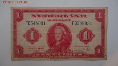 НИДЕРЛАНДЫ 1 ГУЛЬДЕН 1943 - DSC09296.JPG