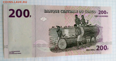 КОНГО,200 франков 2013г до 9.02.2021г - IMG_20210207_174612_HDR