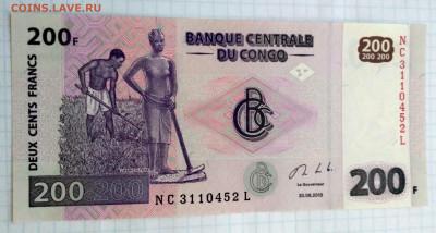 КОНГО,200 франков 2013г до 9.02.2021г - IMG_20210207_174623_HDR