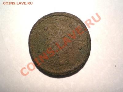 5 копеек 1726 - 7 ? г. - PA050016.1