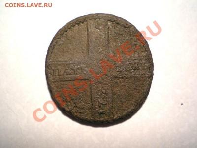 5 копеек 1726 - 7 ? г. - PA050013.1