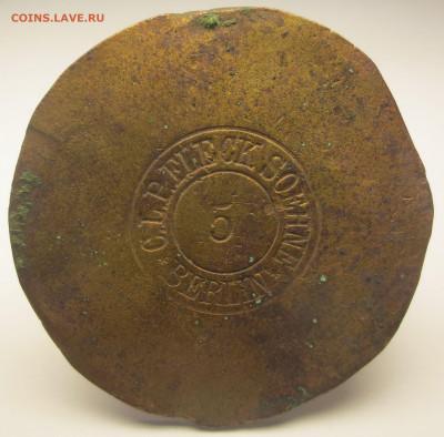 Кто и для чего делали насечки на монетах? - амулет берлин-б