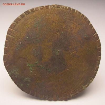 Кто и для чего делали насечки на монетах? - амулет берлин-а